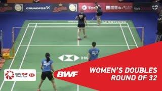 【Video】Maiken FRUERGAARD・Sara THYGESEN VS HSU Ya Ching・WU Ti Jung, DANISA Denmark Open 2018 best 32