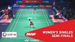 【Video】HE Bingjiao VS Akane YAMAGUCHI, YONEX French Open 2018 semifinal