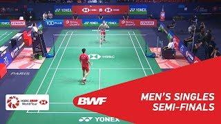 【Video】Rasmus GEMKE VS SHI Yuqi, YONEX French Open 2018 semifinal