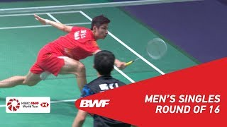 【Video】NG Ka Long Angus VS SHI Yuqi, YONEX French Open 2018 best 16