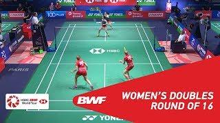 【Video】Maiken FRUERGAARD・Sara THYGESEN VS Shiho TANAKA・Koharu YONEMOTO, YONEX French Open 2018 best 16