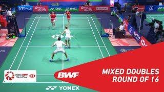 【Video】ZHENG Siwei・HUANG Yaqiong VS Chris ADCOCK・Gabrielle ADCOCK, YONEX French Open 2018 best 16