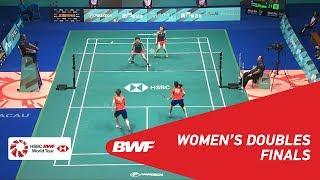 【Video】Vivian HOO・YAP Cheng Wen VS Misato ARATAMA・Akane WATANABE, Macau Open 2018 finals