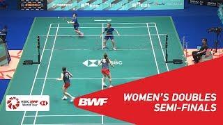 【Video】Vivian HOO・YAP Cheng Wen VS Nami MATSUYAMA・Chiharu SHIDA, Macau Open 2018 semifinal