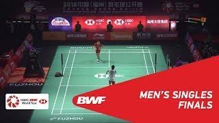 【Video】Kento MOMOTA VS CHOU Tien Chen, Fuzhou China Open 2018 finals