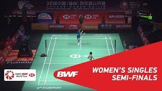 【Video】Nozomi OKUHARA VS HE Bingjiao, Fuzhou China Open 2018 semifinal