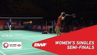 【Video】CHEN Yufei VS Carolina MARIN, Fuzhou China Open 2018 semifinal