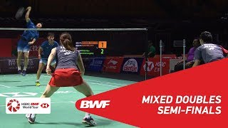 【Video】WANG Yilyu・HUANG Dongping VS Yuta WATANABE・Arisa HIGASHINO, Fuzhou China Open 2018 semifinal