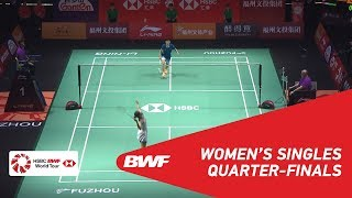 【Video】Ratchanok INTANON VS CHEN Yufei, Fuzhou China Open 2018 quarter finals