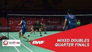 【Video】HE Jiting・DU Yue VS Tontowi AHMAD・Liliyana NATSIR, Fuzhou China Open 2018 quarter finals