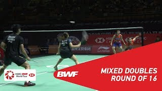 【Video】Praveen JORDAN・Melati Daeva OKTAVIANTI VS CHAN Peng Soon・GOH Liu Ying, Fuzhou China Open 2018 best 16