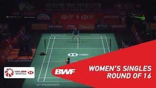 【Video】Sayaka TAKAHASHI VS GAO Fangjie, Fuzhou China Open 2018 best 16