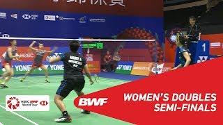 【Video】Yuki FUKUSHIMA・Sayaka HIROTA VS Greysia POLII・Apriyani RAHAYU, YONEX-SUNRISE Hong Kong Open 2018 semifinal