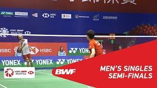 【Video】Kento MOMOTA VS SON Wan Ho, YONEX-SUNRISE Hong Kong Open 2018 semifinal