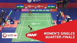 【Video】TAI Tzu Ying VS Carolina MARIN, YONEX-SUNRISE Hong Kong Open 2018 quarter finals