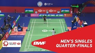 【Video】Kenta NISHIMOTO VS KIDAMBI Srikanth, YONEX-SUNRISE Hong Kong Open 2018 quarter finals