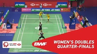 【Video】LEE So Hee・SHIN Seung Chan VS Puttita SUPAJIRAKUL・Sapsiree TAERATTANACHAI, YONEX-SUNRISE Hong Kong Open 2018 quarter fina