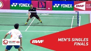 【Video】LU Guangzu VS Sameer VERMA, Syed Modi International Badminton Championships 2018 finals