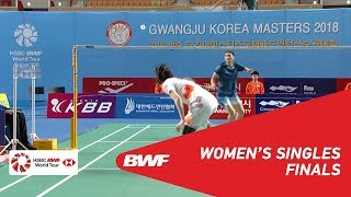 【Video】LI Xuerui VS HAN Yue, Korea Masters 2018 finals