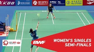【Video】GOH Jin Wei VS LI Xuerui, Korea Masters 2018 semifinal