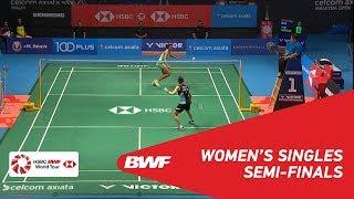 【Video】TAI Tzu Ying VS PUSARLA V. Sindhu, CELCOM AXIATA Malaysia Open 2018 semifinal