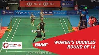 【Video】Mayu MATSUMOTO・Wakana NAGAHARA VS Kamilla Rytter JUHL・Christinna PEDERSEN, CELCOM AXIATA Malaysia Open 2018 best 16