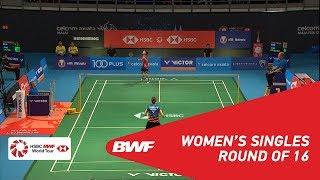【Video】SUNG Ji Hyun VS GOH Jin Wei, CELCOM AXIATA Malaysia Open 2018 best 16