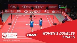 【Video】Misaki MATSUTOMO・Ayaka TAKAHASHI VS LEE So Hee・SHIN Seung Chan, HSBC BWF World Tour Finals 2018 other
