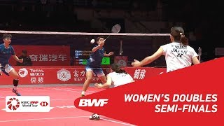 【Video】Misaki MATSUTOMO・Ayaka TAKAHASHI VS DU Yue・LI Yinhui, HSBC BWF World Tour Finals 2018 other