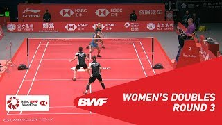 【Video】LEE So Hee・SHIN Seung Chan VS Gabriela STOEVA・Stefani STOEVA, HSBC BWF World Tour Finals 2018 other