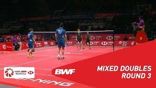 【Video】WANG Yilyu・HUANG Dongping VS Hafiz FAIZAL・Gloria Emanuelle WIDJAJA, HSBC BWF World Tour Finals 2018 other