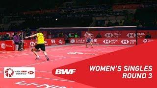 【Video】TAI Tzu Ying VS Akane YAMAGUCHI, HSBC BWF World Tour Finals 2018 other