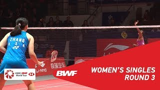 【Video】PUSARLA V. Sindhu VS Beiwen ZHANG, HSBC BWF World Tour Finals 2018 other