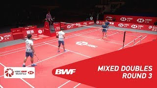 【Video】ZHENG Siwei・HUANG Yaqiong VS Dechapol PUAVARANUKROH・Sapsiree TAERATTANACHAI, HSBC BWF World Tour Finals 2018 other