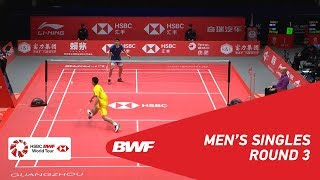 【Video】CHOU Tien Chen VS SHI Yuqi, HSBC BWF World Tour Finals 2018 other