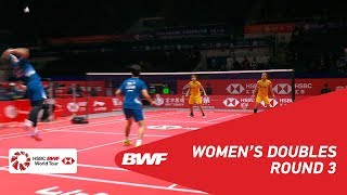 【Video】Apriyani RAHAYU VS LI Yinhui, HSBC BWF World Tour Finals 2018 other