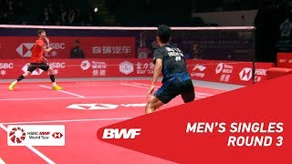 【Video】SON Wan Ho VS Anthony Sinisuka GINTING, HSBC BWF World Tour Finals 2018 other