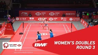 【Video】Misaki MATSUTOMO・Ayaka TAKAHASHI VS CHEN Qingchen・JIA Yifan, HSBC BWF World Tour Finals 2018 other