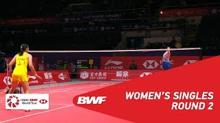 【Video】Akane YAMAGUCHI VS Beiwen ZHANG, HSBC BWF World Tour Finals 2018 other