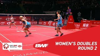 【Video】Rawinda PRAJONGJAI VS Stefani STOEVA, HSBC BWF World Tour Finals 2018 other