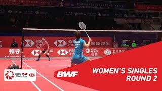 【Video】Nozomi OKUHARA VS Ratchanok INTANON, HSBC BWF World Tour Finals 2018 other