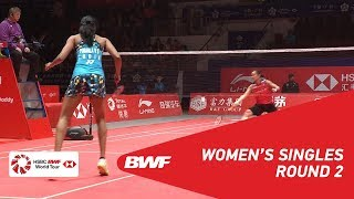 【Video】TAI Tzu Ying VS PUSARLA V. Sindhu, HSBC BWF World Tour Finals 2018 other