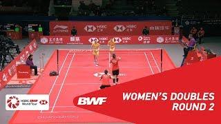 【Video】Mayu MATSUMOTO・Wakana NAGAHARA VS LEE So Hee・SHIN Seung Chan, HSBC BWF World Tour Finals 2018 other