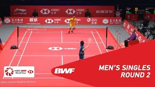 【Video】SHI Yuqi VS Anthony Sinisuka GINTING, HSBC BWF World Tour Finals 2018 other