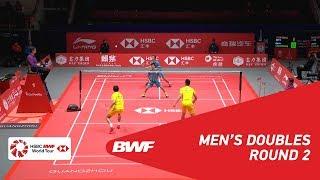 【Video】Hiroyuki ENDO・Yuta WATANABE VS CHEN Hung Ling・WANG Chi-Lin, HSBC BWF World Tour Finals 2018 other