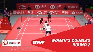 【Video】Apriyani RAHAYU VS CHEN Qingchen, HSBC BWF World Tour Finals 2018 other