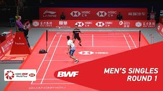 【Video】CHOU Tien Chen VS Anthony Sinisuka GINTING, HSBC BWF World Tour Finals 2018 other