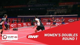 【Video】Rawinda PRAJONGJAI VS LEE So Hee, HSBC BWF World Tour Finals 2018 other