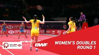 【Video】Mayu MATSUMOTO・Wakana NAGAHARA VS Gabriela STOEVA・Stefani STOEVA, HSBC BWF World Tour Finals 2018 other