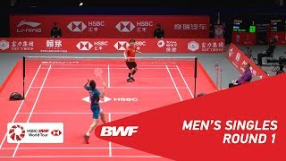 【Video】SHI Yuqi VS SON Wan Ho, HSBC BWF World Tour Finals 2018 other